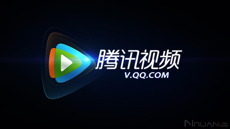 腾讯视频客户端 v11.0.3006.0 绿色版