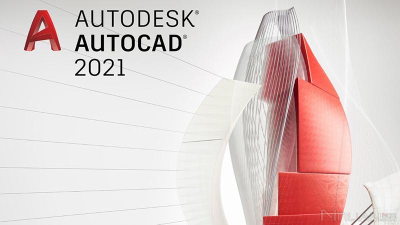 AutoCAD 2021 免激活 官方中文版的照片 - 1