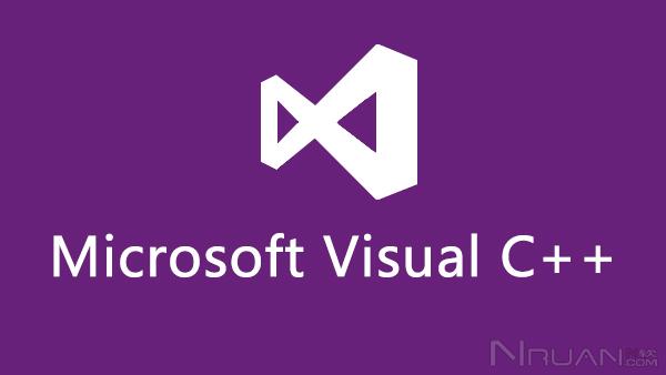 Visual C++ 运行库 v20200327 合集包