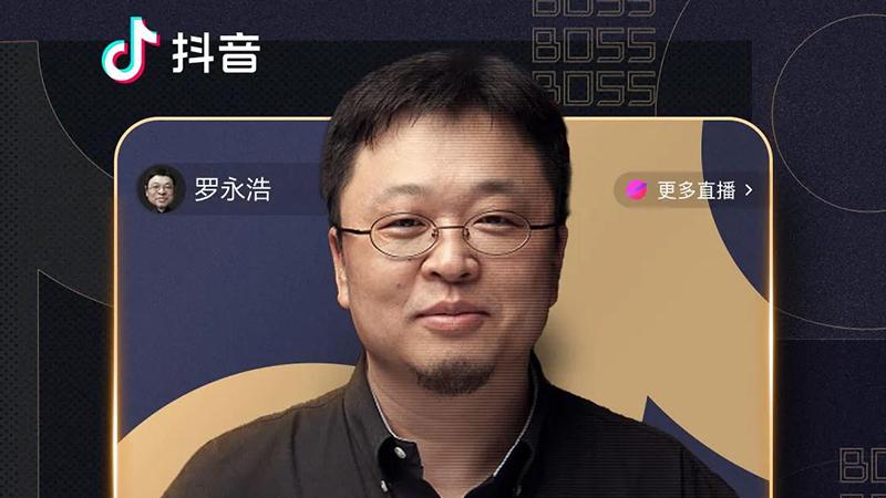 罗永浩卖小米10会怎样介绍?