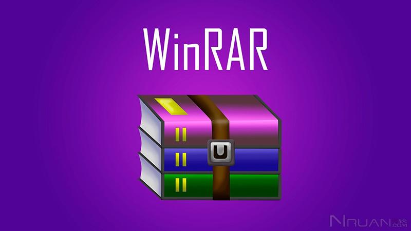WinRAR v5.91 特别正式版