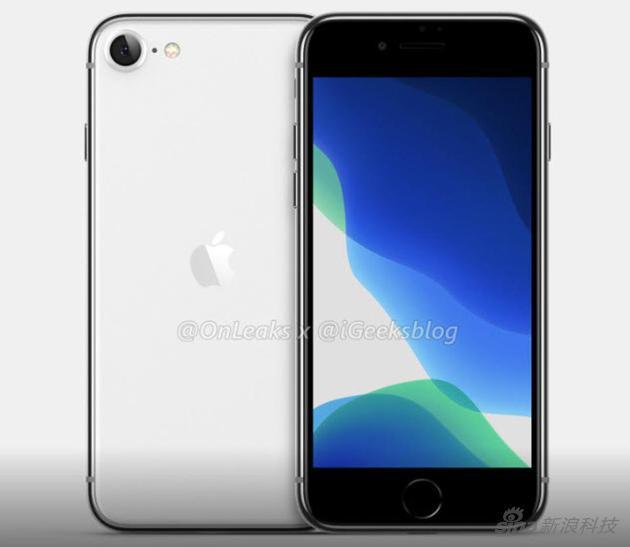 """2020年款红、白、黑三色的""""iPhone 9""""即将发布的照片 - 2"""