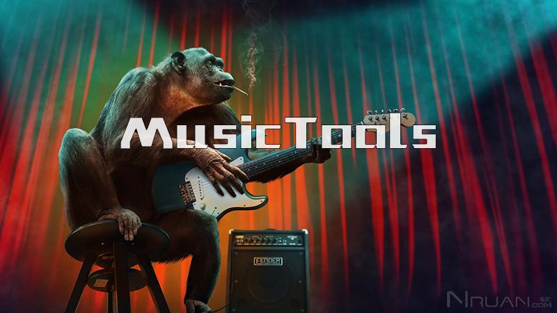 MusicTools v1.8.8.3 无损音乐下载