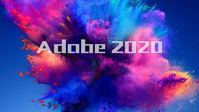 Adobe  2020 v10.7 全系列特别版的照片 - 1