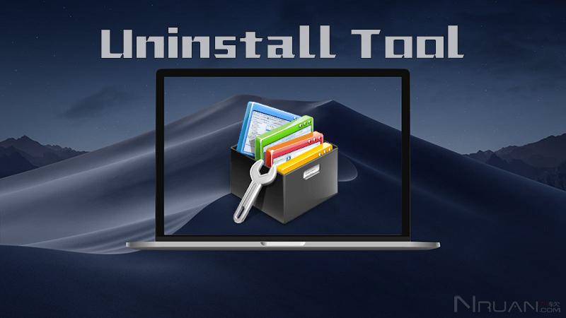 Uninstall Tool v3.5.10.5670 绿色版
