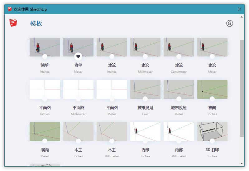 SketchUp Pro 2020 v20.0.373 绿色版的照片 - 2