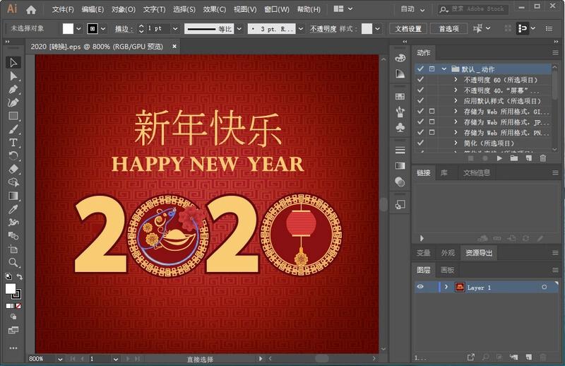 Adobe Illustrator 2020 v24.2.1.496 绿色特别版的照片 - 2
