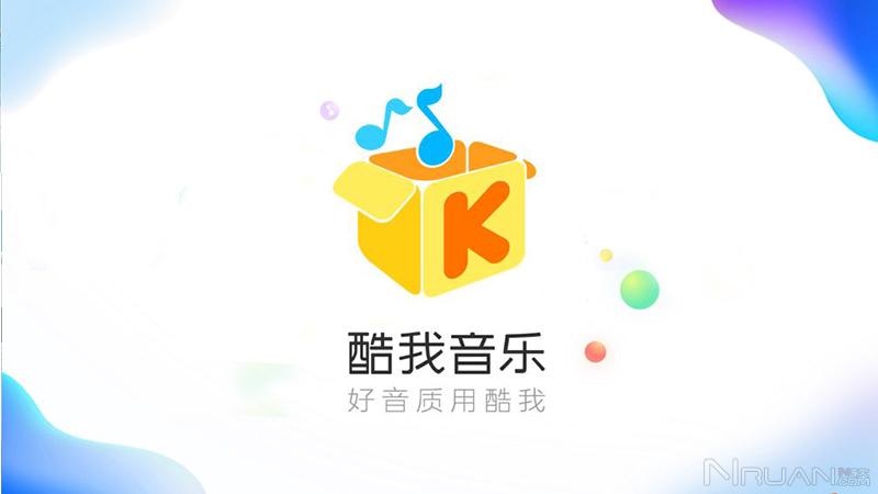 酷我音乐 for Android v9.3.1.3 豪华VIP特别版