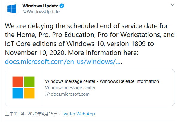 Win10 v1809支持延长至2020年11月10日的照片 - 2