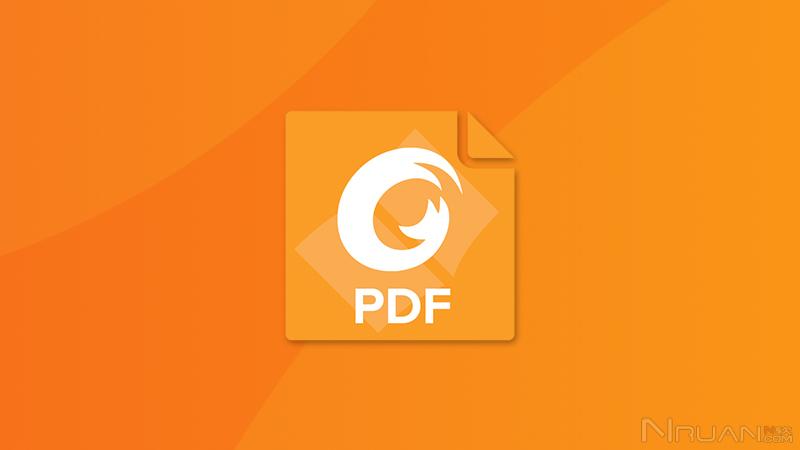 福昕PDF阅读器 v10.0.0 绿色版