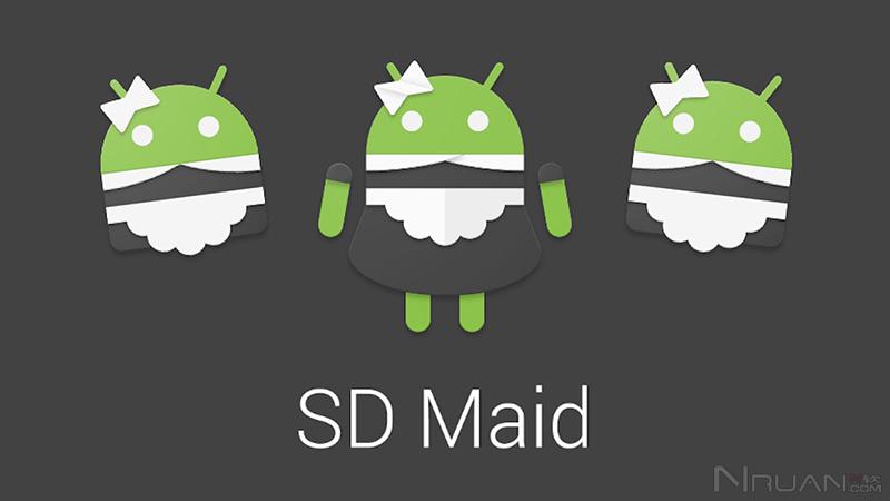 SD  Maid  v4.15.9 专业特别版的照片 - 1