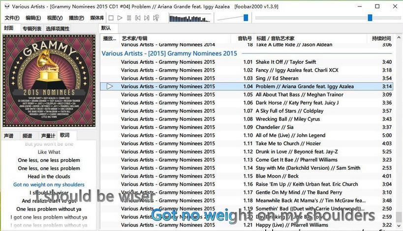 Foobar2000 v1.5.3 特别版的照片 - 2