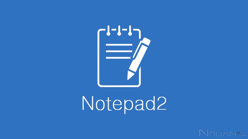 Notepad2 v4.20.04 绿色版