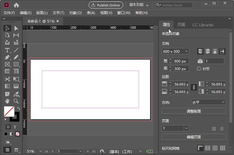 Adobe  InDesign  2020 v15.0.3.422 特别版的照片 - 2