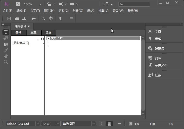 Adobe InCopy 2020 v15.0.3.425 特别版的照片 - 2