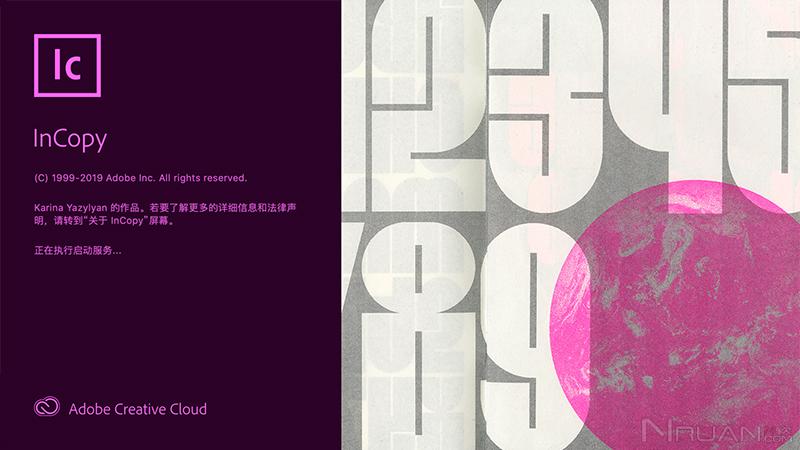 Adobe InCopy 2020 v15.0.3.425 特别版