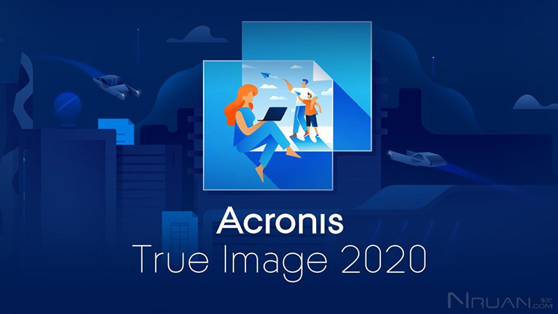 Acronis True Image 2020 v24.6.1 特别版