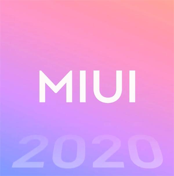 小米十年梦想之作,MIUI 12正式亮相!的照片 - 3