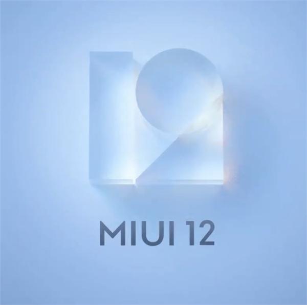 小米十年梦想之作,MIUI 12正式亮相!的照片 - 4