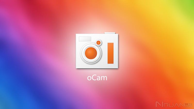 oCam v510.0 绿色版