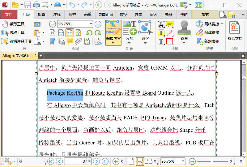 PDF-XChange Editor v8.0.339 绿色版的照片 - 2