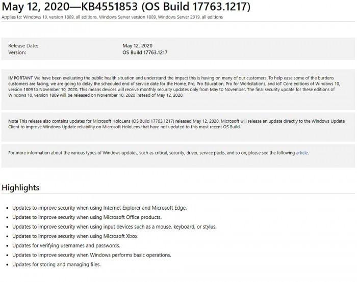 Win10十月更新获累积更新 升至Build 17763.1217的照片 - 2