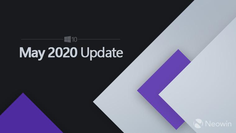 Win10 2020年5月更新正式版媒体创建工具