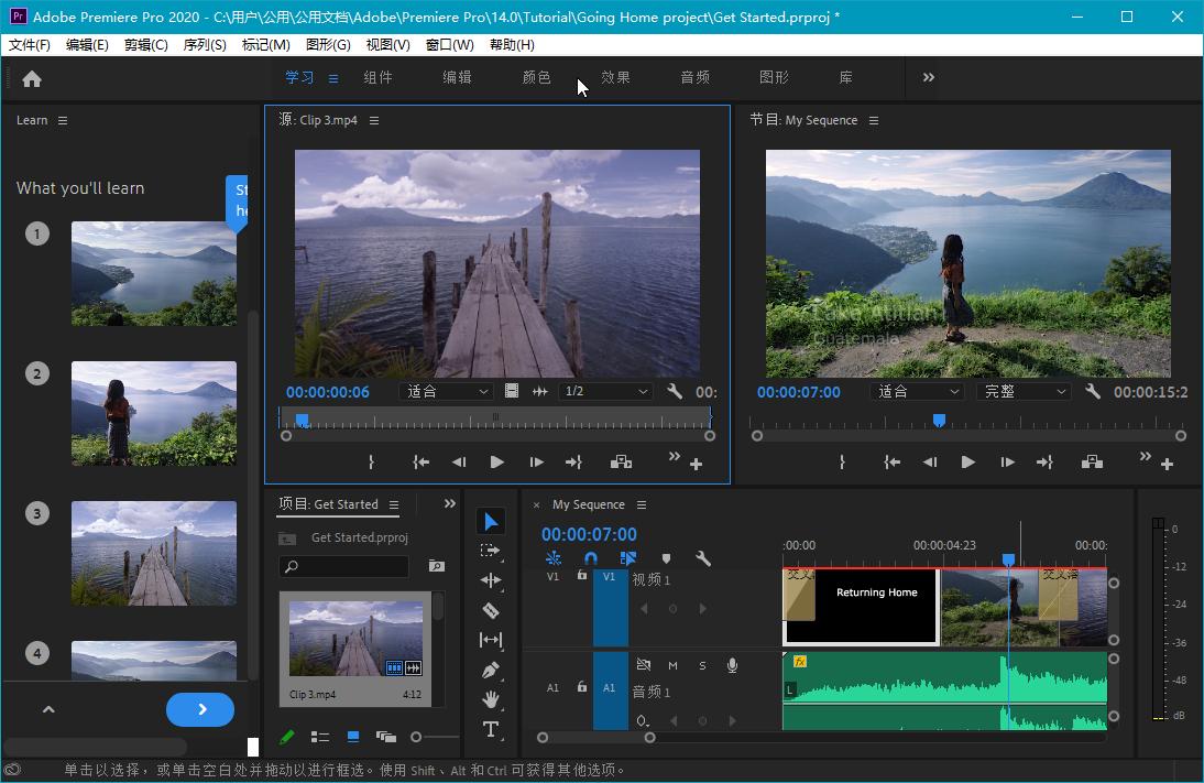 Premiere Pro 2020 v14.2.0 绿色版的照片 - 2