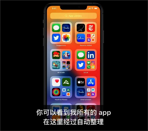 罗永浩评iOS 14 App资源库:基本没什么用的照片 - 3