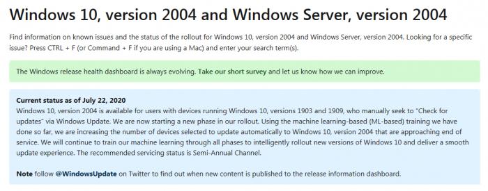 微软:更多设备将自动升级至Windows10 v2004