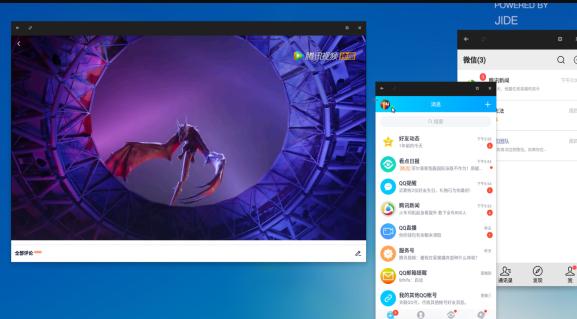 银河麒麟桌面操作系统V10发布:Win7般体验、兼容安卓生态的照片 - 3