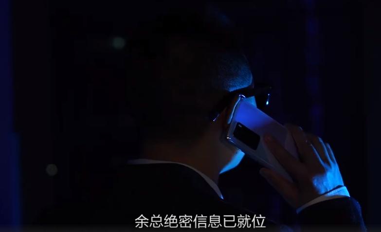 余承东预告华为绝密信息:明天揭晓 重磅新品来了