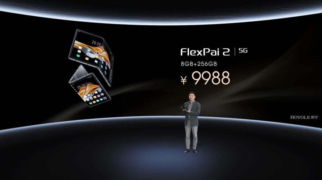 柔宇新机能否加速折叠屏手机市场爆发?