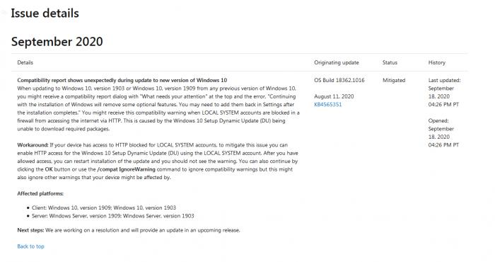 微软承认更新导致Win10 Version 1903/1909兼容性问题的照片 - 2