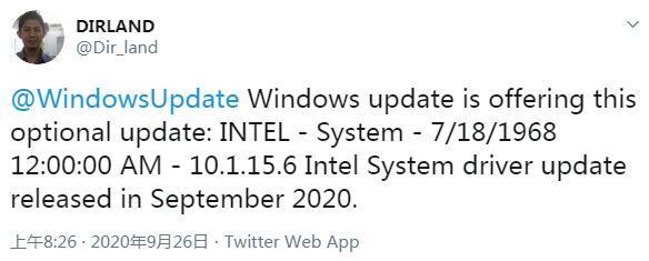 微软向Win10 v2004用户推送了本该避免的不合适驱动的照片 - 4
