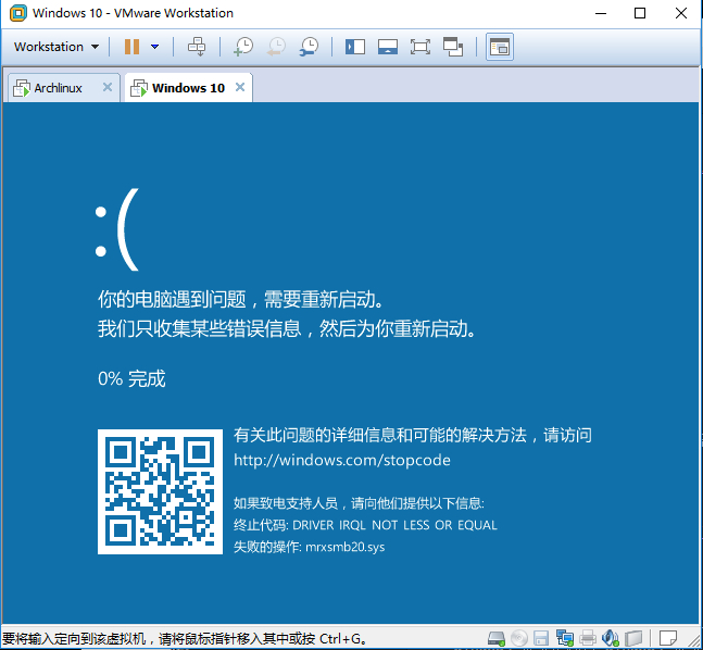 Win10九月更新导致PC崩溃 误伤应用登录功能的照片 - 3