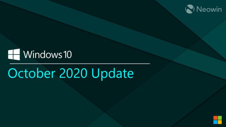 箭在弦上:Win10 October 2020功能更新即将发布的照片 - 1