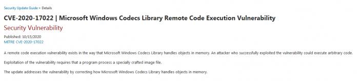 微软发布两个紧急安全更新:修复远程代码执行漏洞的照片 - 2