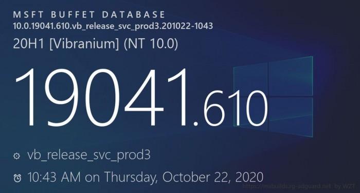可选更新KB4580364发布:Win10升至Build 19042.610