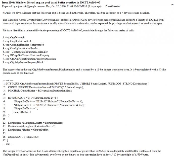 谷歌披露Windows零日漏洞 已有证据表明被黑客利用的照片 - 2