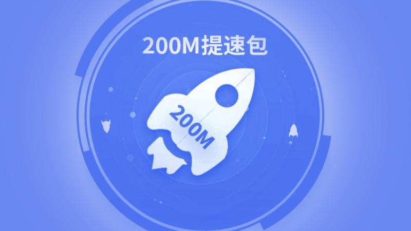 中国电信宽带免费提速活动:最高升级500兆、不限次数的照片 - 1