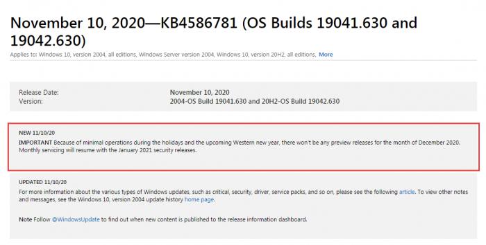微软宣布暂停今年12月的Win10可选更新发布的照片 - 2