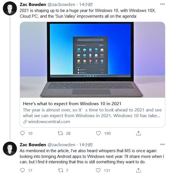 Win10 PC可能会在明年支持运行Android应用的照片 - 2