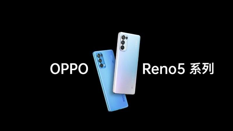 OPPO Reno5 Pro评测:全新星钻外观,最会拍人的视频手机的照片 - 1