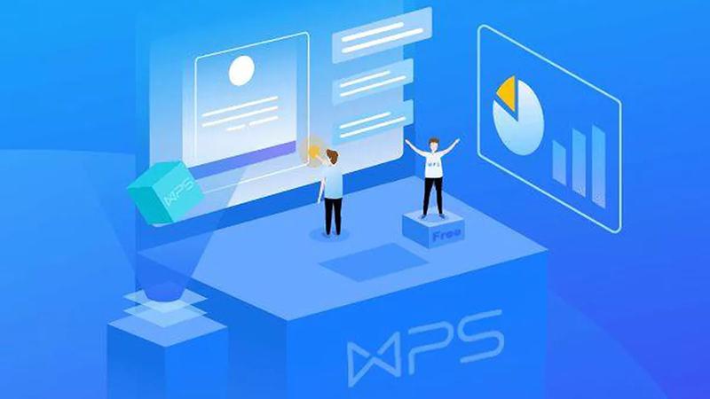 国产办公软件WPS进入全国计算机二级考试:明年3月实施的照片 - 1