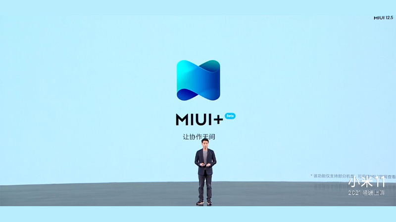 小米推出首个跨界产品MIUI+:Windows PC与安卓手机合体的照片 - 1