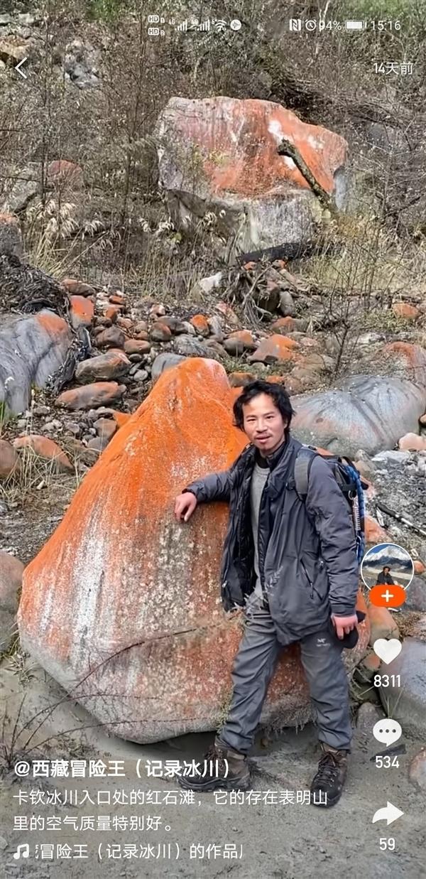 """""""西藏冒险王""""王相军遗体搜救结束:从此长眠于冰河的照片 - 3"""