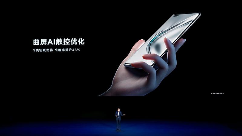 荣耀V40正式发布:10亿色视网膜级飞瀑屏,售价3599元起