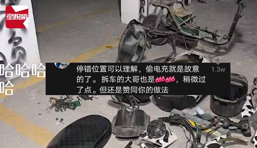是个狠人:男子停车位被占 直接把电瓶车拆成零件的照片 - 1