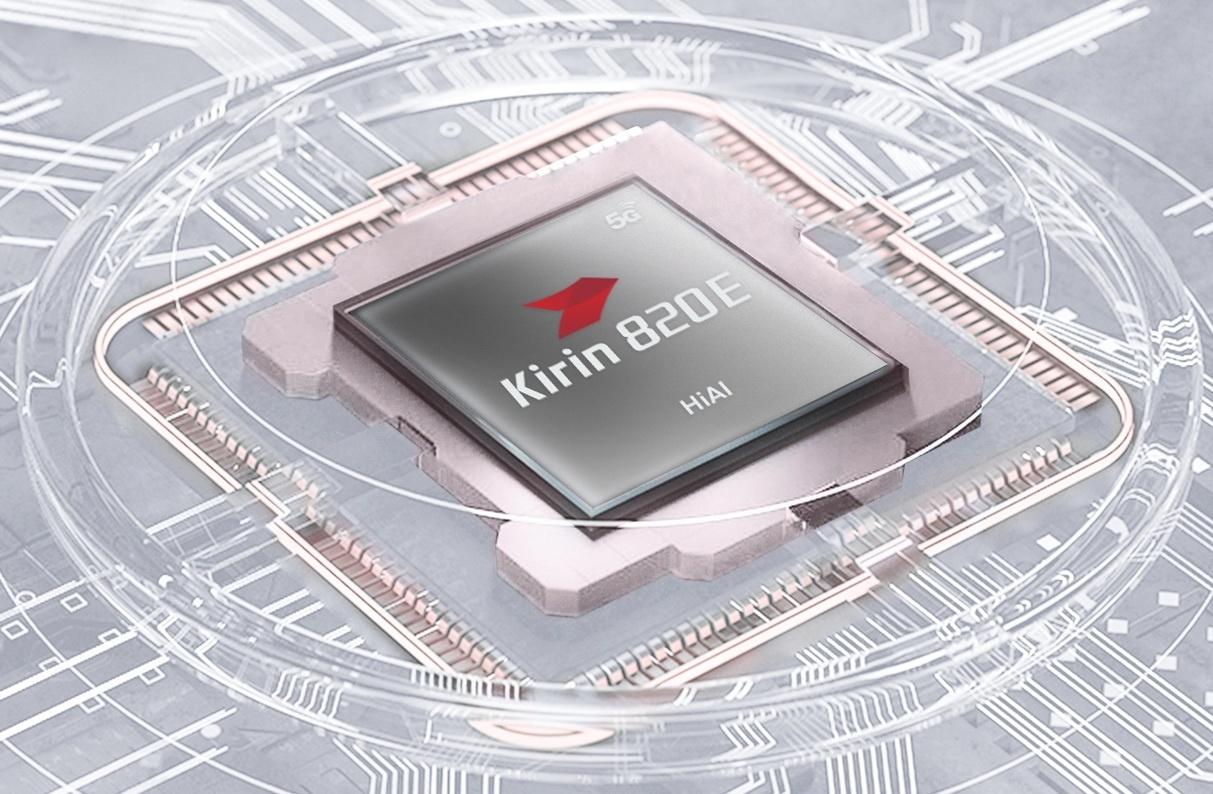 麒麟820E悄然发布:华为第一款六核心芯片的照片